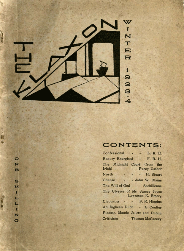 09-klaxon-Uncredited-1923